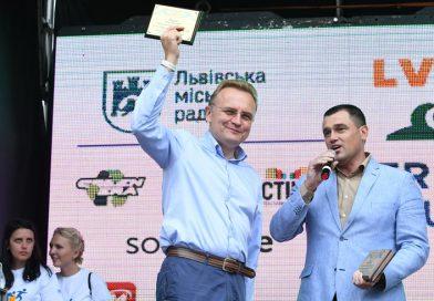 Фінал Кубка України у Львові: Післямова