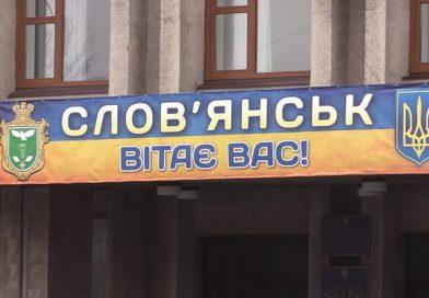 Великий триатлон повертається на Донбас!