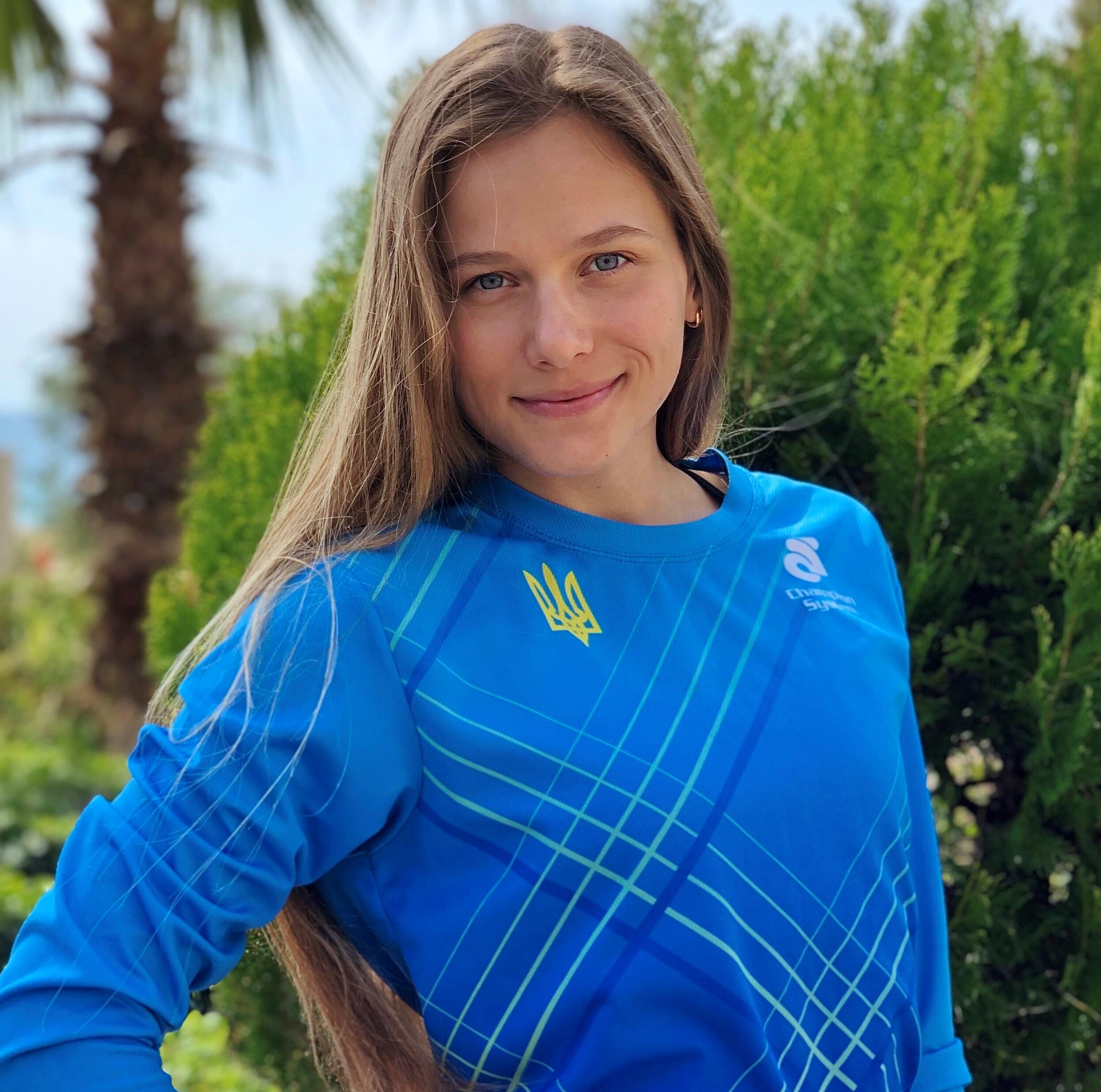 Карина Євтушенко