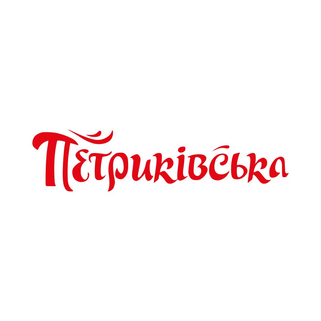 Петриківська