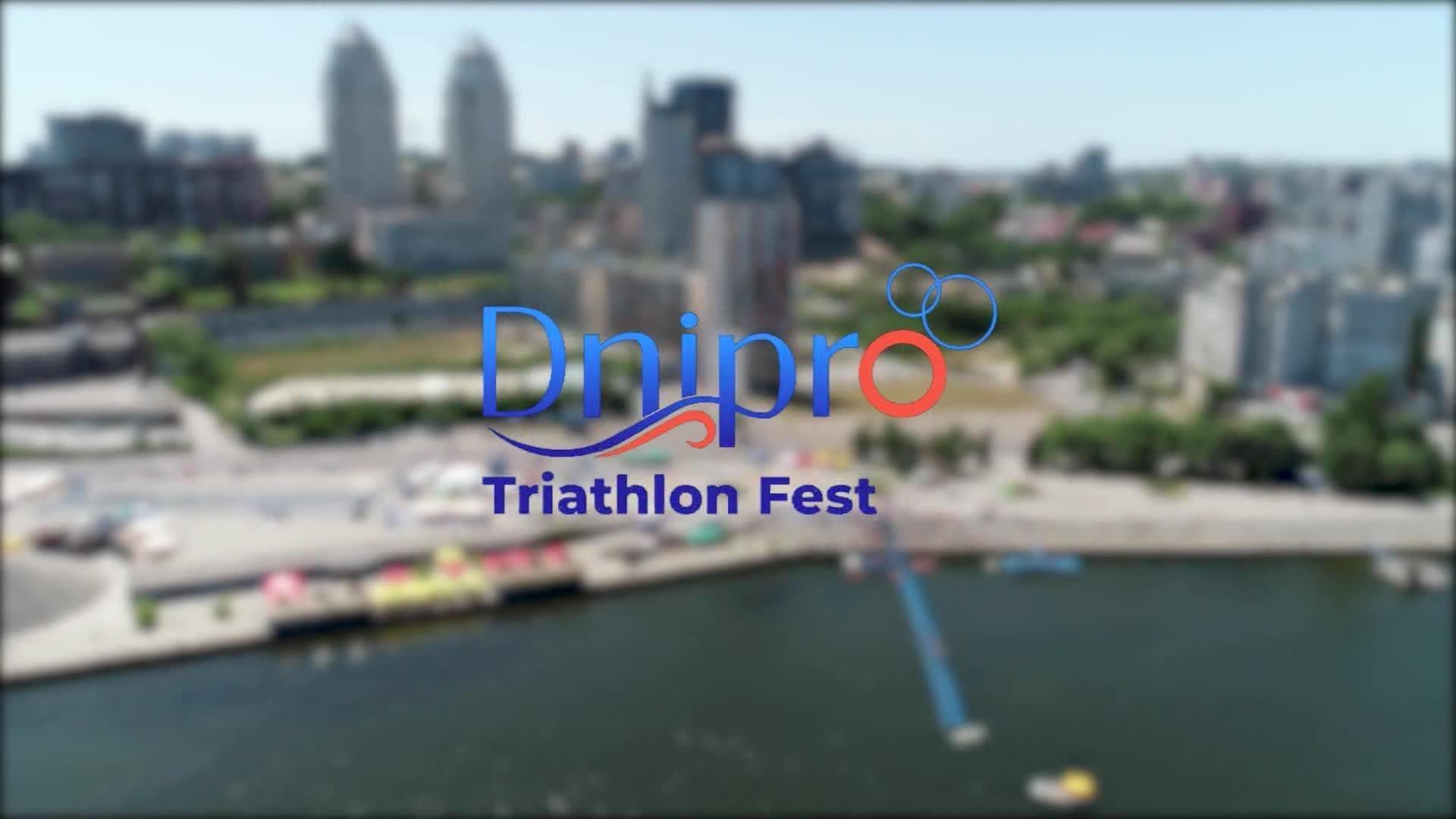 Dnipro Triathlon Fest 2021. ПРОМО